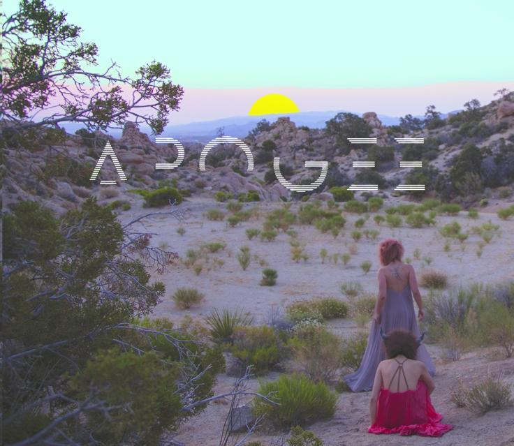 APOGEE-FINAL-albumcover_LORES